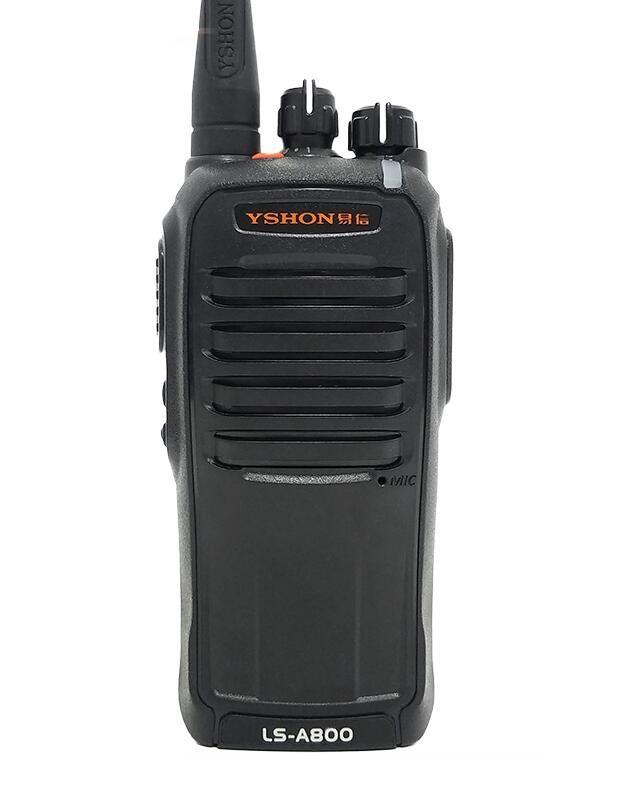 易信LS-A800对讲机
